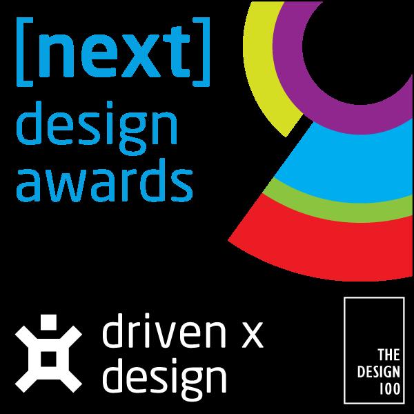 2017 [next] design awards