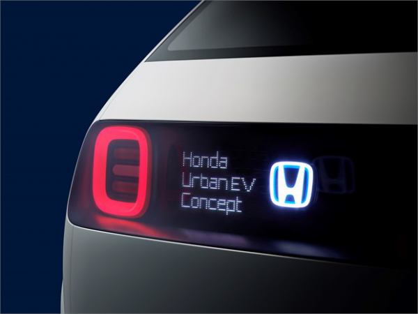 Honda Urban Ev Concept Silver Winner 2018 New York Design Awards