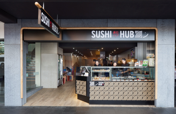Sushi hub finalist 2014 sydney design awards for Experiential design sydney